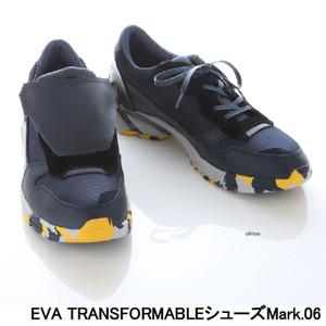 EVA TRANSFORMABLEシューズMark.06 【35,640円 → 32,076円!】