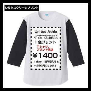 United Athle ユナイテッドアスレ 7.1オンス オーセンティック スーパーへヴィーウェイト ベースボール 3/4スリーブ Tシャツ(品番4256)