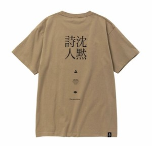 """POET MEETS DUBWISE """"DISCONNECT TEE"""""""