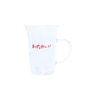 うそみたいなコップ (HARIOガラスマグあったか~い) 【1点モノ】
