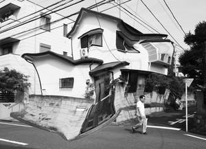 糸崎公朗『日本の脱構築主義建築 P9170360-61』