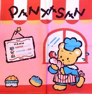 大きなランチクロス1P☆クマのパン屋さん