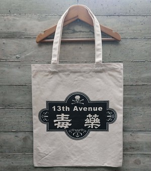 """NOT FOR SALE/13th Avenue""""毒薬""""Tote Bag"""