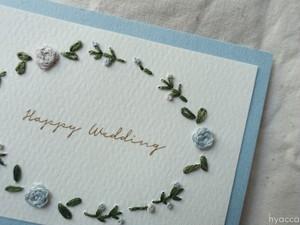 草花フレームのウェディングカード