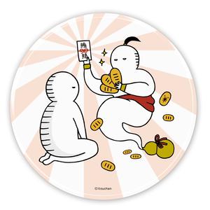 【在庫わずか】いとうちゃん 金運アップ特大缶バッジ(ワイロ魔神からのお年玉)