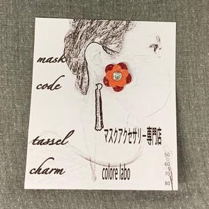 Item810 可愛いお花のマスクアクセサリー#マグネットアクセサリー#レッド#マスクアクセサリー