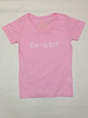 【LADIES:M】きゅーとねすT ピンク×ホワイト