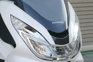 HONDA PCX125 3型(JF56/KF18) フロントカーボンシート 黒