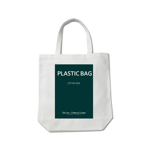 This is Plastic Bag Green field