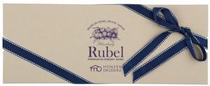 「Rubel(ルーベル)ギフトBOX」濃縮ブルーベリーエキス 1ケース/2箱(8本入)