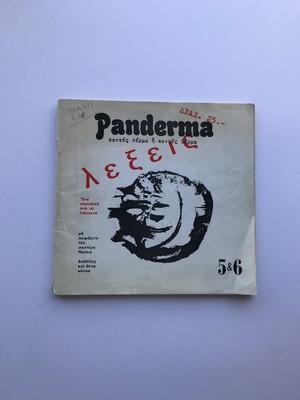 ギリシアの詩雑誌 / Panderma 5&6