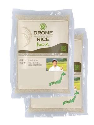 [令和二年産予約・11月2日より順次発送]ドローン米4kg 岡山県 本山さんのきぬむすめ 農薬不使用