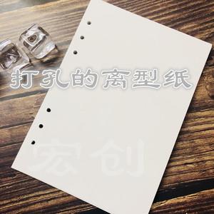 剥離紙 A5 6穴手帳用 10枚 セパレーター