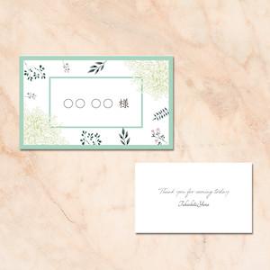 NC13【サンプル】結婚式 席札