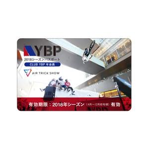 【AIR TRICK SHOW応援モデル(キッズ・ユース向け18歳未満)】YBP 2018シーズンパスポート CLUB YBP年会員 ※7月以降価格