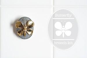 蝶々のブローチキット