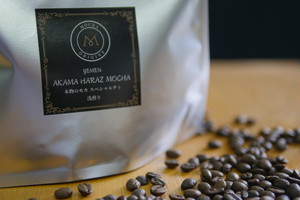 (200g) Subscription AKAMA HARAZ MOCHA