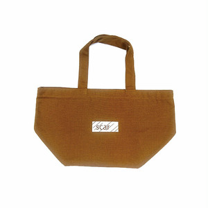 scar /////// BLACKBOX LUNCH BAG (Camel)
