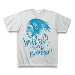 申年Tシャツ(あお)