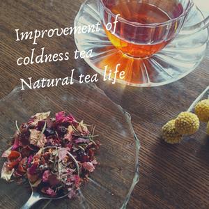 冷え性や血行不良におすすめ「Inprovement of coldness tea 」 Mサイズ