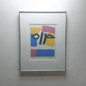 村井正誠 「顔」リトグラフ 1987年 Ed.196/200 直筆サイン 日本モダンアートの第一人者