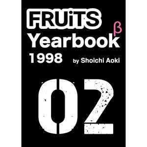 eBOOK-FRUiTS Yearbook vol.02 (1998)