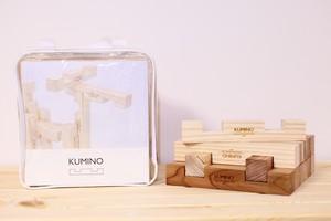 【新発売】KUMINO はじめてセット(神奈川県愛川町産スギ材14ピース)