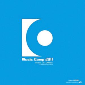 【CDアルバム】Music Camp 2011【送料無料】