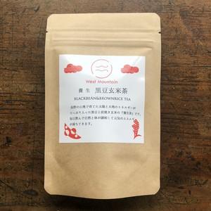 養生 黒豆玄米茶 シナモン入