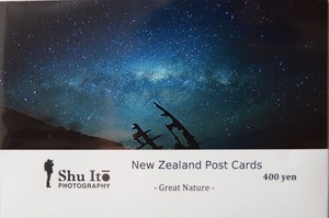 Post Cards - Great Nature -