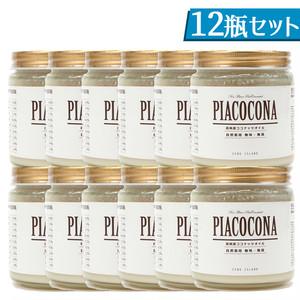 【370g×12瓶セット】無臭ココナッツオイル ピアココナ
