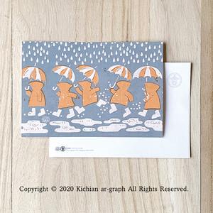 ハガキ ポストカード/雨 雨天 文様