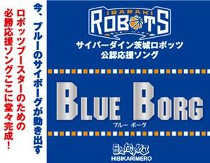 1stシングル「Blue Borg」(サイバーダイン茨城ロボッツ公認応援ソング)