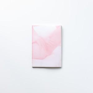 (Signed) Memory turned into flesh by Ekaterina Bazhenova - Yamasaki