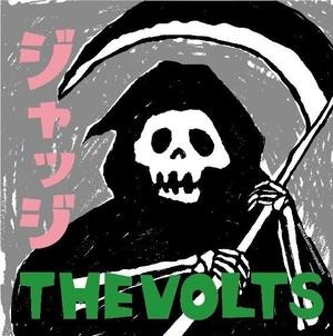 THE  VOLTS「ジャッジ/明後日の方向」