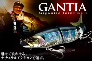 JACKALL / ガンティア180