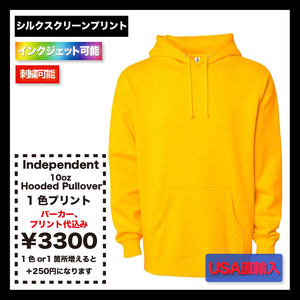 Independent 10oz Hooded Pullover Sweatshirt (品番IND4000)