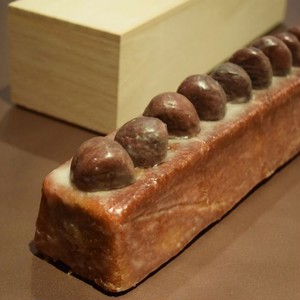 極上利平栗パウンドケーキ