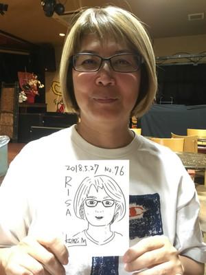 リサさん 76円