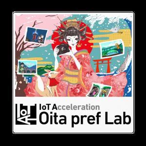 雅グッズ:ステッカー(OITA IoT Acceleration版)