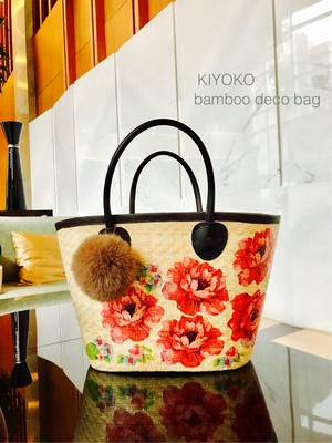 bamboo deco bag