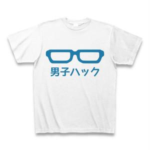 男子ハック Tシャツ