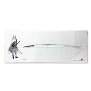 手ぬぐい【山姥切国広】studio仕組×刀剣乱舞-ONLINE-コラボ