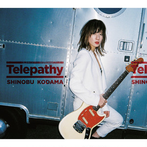 <CD> 3rd Album Telepathy