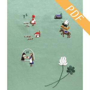 【図案ダウンロード】『annasのはじめての刺しゅう小物』(2)童話の図案