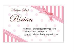 ピンクリボンショップカード・名刺 RI-046