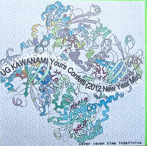 Yours Confetti (New Year Mix 2012) / UG KAWANAMI