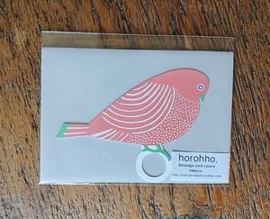 カード|【ROCCA】 手乗りメッセージカード horohho 新色 【日本製】レッド