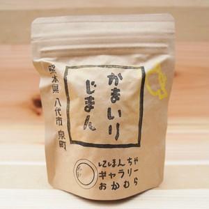 かまいりじまん 黄(釜炒り緑茶)熊本県八代市泉町 / すっきり香ばしい