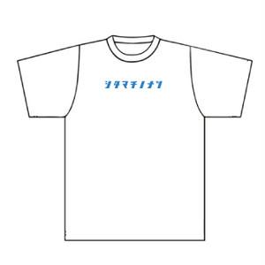 下町ノ夏 3周年限定Tシャツ
